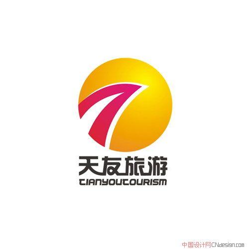 中文字体设计 标志设计 天友旅游