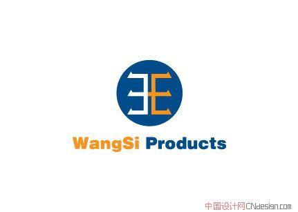 中文字体设计 标志设计 王