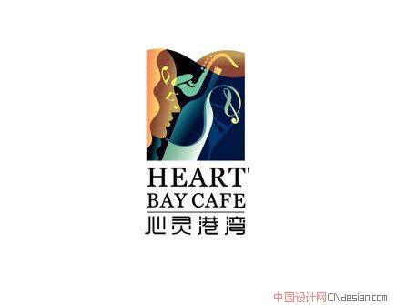 中文字体设计 标志设计 心灵港湾音乐人