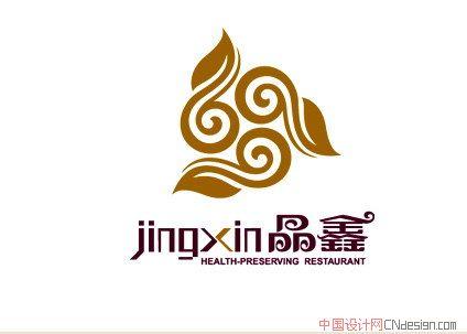 中文字体设计 标志设计 晶鑫
