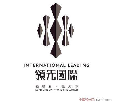 中文字体设计 标志设计 领先国际