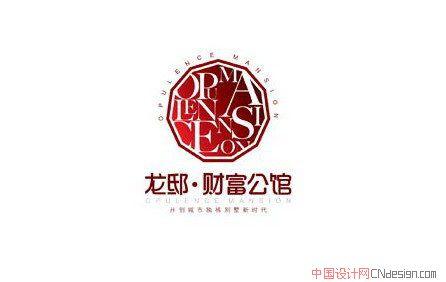 中文字体设计 标志设计 龙邸财富公馆