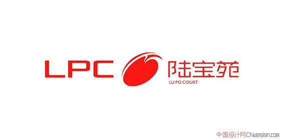 中文字体设计 标志设计 陆宝苑