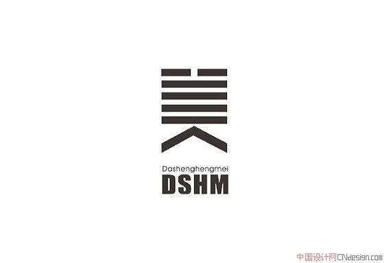 中文字体设计 标志设计 美