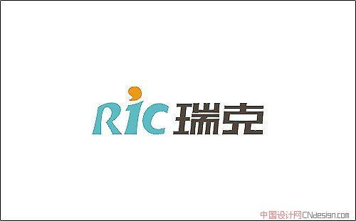中文字体设计 标志设计 瑞克RIC