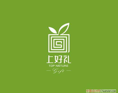 中文字体设计 标志设计 上好礼
