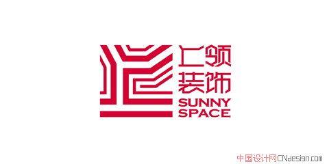 中文字体设计 标志设计 上领装饰