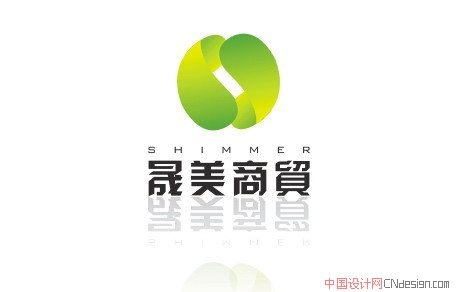 中文字体设计 标志设计 晟美商贸